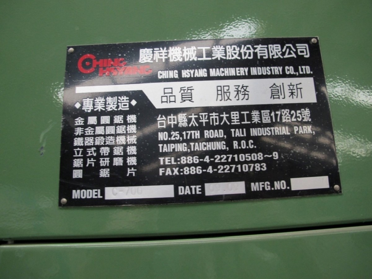Ленточнопильный станок по металлу - вертик. Chinc Hsyang C700 фото на Industry-Pilot