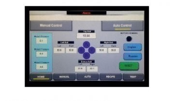 4-вальц. листогибочная машина OSTAS 4R OHS 3070 x 12/16 фото на Industry-Pilot