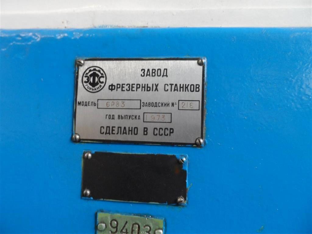 Фрезерный станок - универсальный Stanko 6P83 фото на Industry-Pilot
