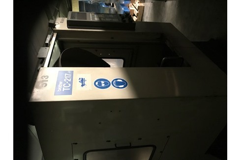 Machining Center - Vertical Brother - TC 217 photo on Industry-Pilot
