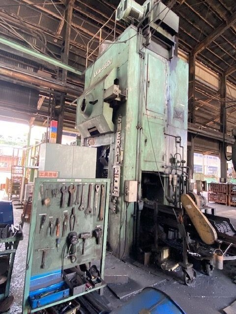 Forging press SMERAL LKM 1600 photo on Industry-Pilot
