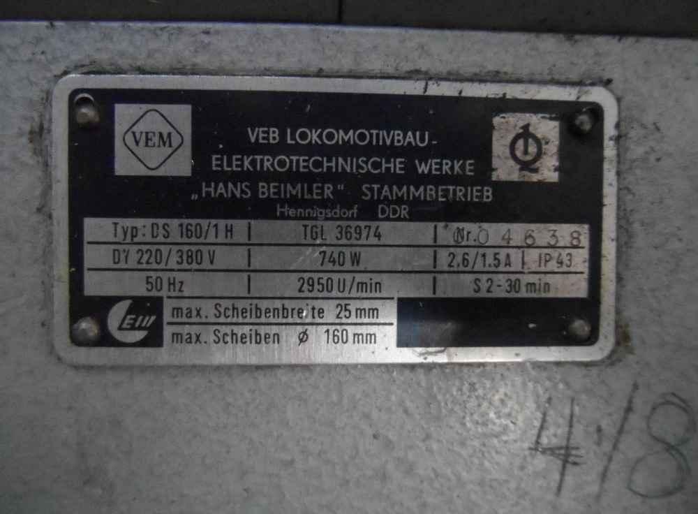 Двустороннее точило VEM DS 160-1H фото на Industry-Pilot