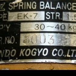 Machining Center - Horizontal ENDO KOGYO CO.LTD. EK 7 photo on Industry-Pilot