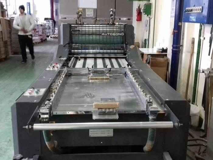 Laminating machines Autobond 76 photo on Industry-Pilot