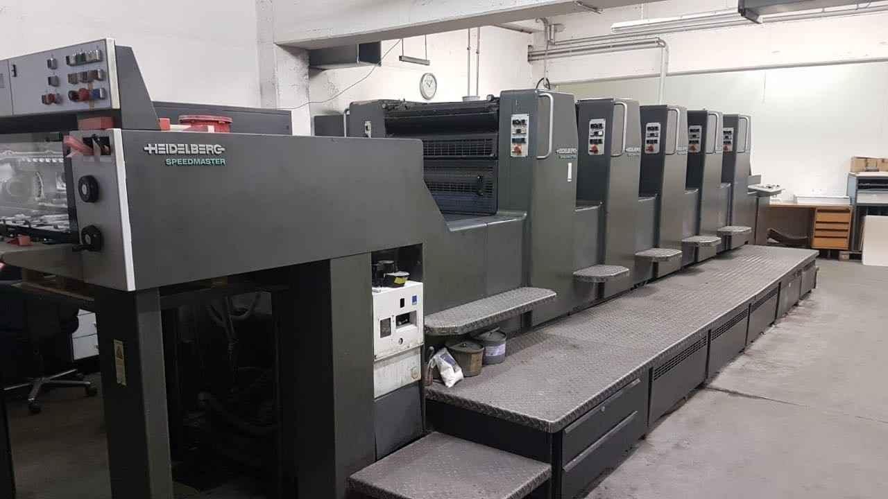 Офсетная печатная машина HEIDELBERG SM 74-5PH фото на Industry-Pilot