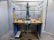 Rademacher Rohrmotoreindrückplatz Rohrmotor Eindrückplatz фото на Industry-Pilot