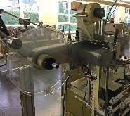 Этикетировочная машина Herma H 400 V8R фото на Industry-Pilot