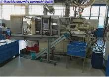 Термопластавтомат - Усилие замыкания 1.000 - 4.999 kN KRAUSS MAFFEI KM 150-520 C1 MC 4 фото на Industry-Pilot