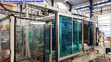 Термопластавтомат - Усилие замыкания 1.000 - 4.999 kN KRAUSS MAFFEI KM 420-2700 C2 MC 4 фото на Industry-Pilot