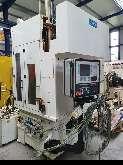 Протяжной станок - вертик. Forst RISH 2,5 x 1000 x 320 фото на Industry-Pilot