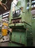 Протяжной станок - вертик. KARL KLINK RIDS 10/630 фото на Industry-Pilot