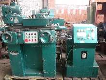 Cylindrical Grinding Machine TOS Hostivar BUA 16 A photo on Industry-Pilot