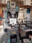 Эксцентриковый пресс - одностоечный VSS LEK 160 1984 фото на Industry-Pilot