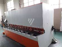 Hydraulic guillotine shear  Durma Turkey HGS 3006 photo on Industry-Pilot