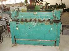 Hydraulic guillotine shear  Digep OL 1250/3 151032 photo on Industry-Pilot