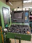 Обрабатывающий центр - вертикальный Okuma & Howa Millac 5VA фото на Industry-Pilot
