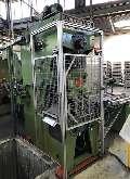 Эксцентриковый пресс - одностоечный WEINGARTEN ARP 80 (UVV) фото на Industry-Pilot