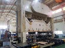 Пресс для литьевого прессования HITACHIZOSEN K1 (3550 TR) фото на Industry-Pilot