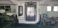 Обрабатывающий центр - вертикальный DMG MORI ecoMill 800 V купить бу
