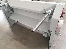 Гильотина механическая Fasti 506-16-2 фото на Industry-Pilot