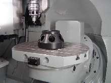 Обрабатывающий центр - универсальный DMG DMU70 EVOLUTION 5 achsen фото на Industry-Pilot