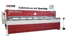 Гильотина механическая OSTAS ORGM 2550 x 4 фото на Industry-Pilot