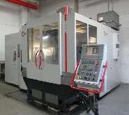Обрабатывающий центр - вертикальный HERMLE C 1200V купить бу