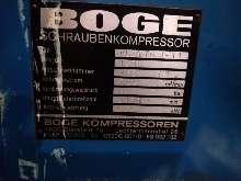 Винтовой компрессор BOOGE VLEA76 D-11 фото на Industry-Pilot