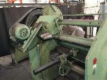Гильотина механическая Modrach UKA 20-1010 фото на Industry-Pilot