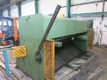 Гидравлические гильотинные ножницы BAYKAL MGH3100/10 фото на Industry-Pilot