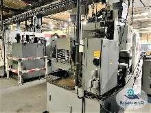 Обрабатывающий центр - вертикальный HERMLE C 40 U фото на Industry-Pilot