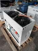 Установка для обратного охлаждения воды EMAG FUKL 950 2 V-1K-50/60 купить бу