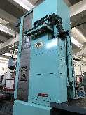 Горизонтальный расточный станок с неподвижной плитой FPT M-ARX M90 купить бу