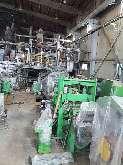 Литейное производство HANSHIN  фото на Industry-Pilot