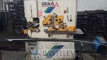 Ножницы для резки профильной стали GEKA Hydracrop 80 фото на Industry-Pilot