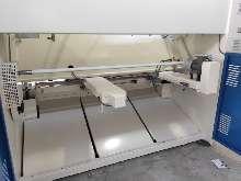 Гидравлические гильотинные ножницы Assistmach S-CUT 2006 купить бу