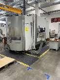 Обрабатывающий центр - универсальный DECKEL MAHO DMC 125 U hi-dyn купить бу