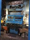 Штамповочный пресс - двухстоечный KAISER (ANDRITZ) V 315 WR 1840 фото на Industry-Pilot
