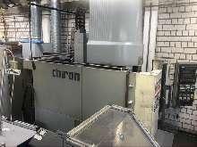 Обрабатывающий центр - вертикальный CHIRON FZ 12 S Magnum Highspeed фото на Industry-Pilot