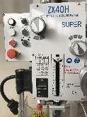 Универсальный сверлильно-фрезерный станок Toren ZX 40H фото на Industry-Pilot