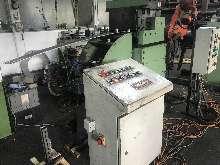 Листоправильный станок GSW Schwabe RMZ 40/58 SHH3/48/100 RMZ 40/58 SHH3/48/100 фото на Industry-Pilot
