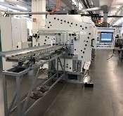 Ткацкий станок для металлических тканей FUHR WST 280 фото на Industry-Pilot