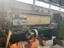 Hydraulic guillotine shear  PROMECAM GH 1030 photo on Industry-Pilot