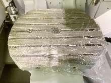 Обрабатывающий центр - универсальный DECKEL MAHO DMU 50  #3494 фото на Industry-Pilot