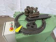 Трубогиб Maximum N2 фото на Industry-Pilot