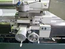Токарно-винторезный станок CONTUR SJ-760 фото на Industry-Pilot