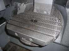Обрабатывающий центр - универсальный DECKEL-MAHO DMU 50 evolution фото на Industry-Pilot