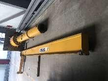 Поворотный кран на колонне ABUS VS 1 ton купить бу