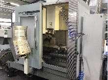 Обрабатывающий центр - вертикальный DECKEL MAHO DMC 635 V купить бу