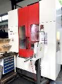 Обрабатывающий центр - универсальный KONDIA Five 400 фото на Industry-Pilot